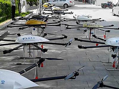 山东天禧N-3000喷植保无人飞机