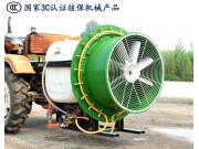 立兴植保3WPXF-500风送式喷药机