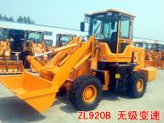 元盛ZL20小铲车