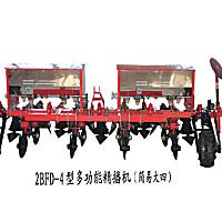 广角2BFD-4播种机