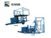 鑫海牧业XHXT—A奶牛修蹄车