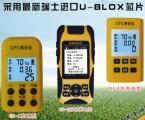 安徽共惠GH-A锂电池充电式测亩仪