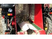 现代农装(中农机)4AZ-1Y自走式红枣收获机