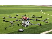现代农装(中农机)3WFD多旋翼农用无人机