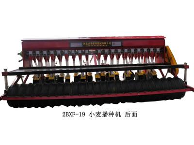 河北興五谷豐華2BXF-19型小麥播種機