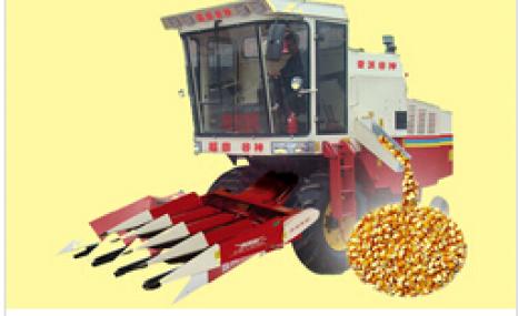喜盈盈4YB-4半喂入玉米籽粒收获台