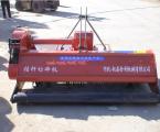 金利1JHY-180秸稈還田機