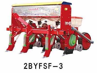 農哈哈2BYFSF-3仿形玉米勺輪播種機