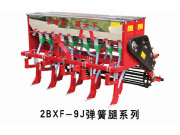 农哈哈2BXF-9J小麦播种机