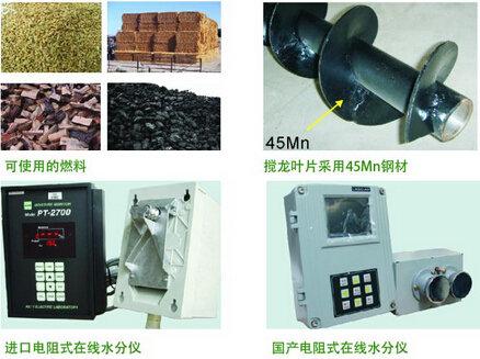 谷王DC300循环式谷物烘干机局部图