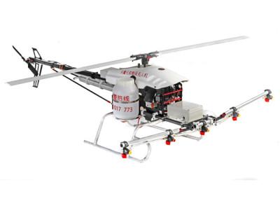 天鹰TY999B燃油动力植保无人机