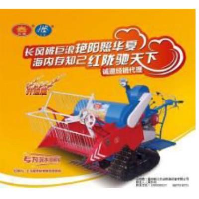 四川红驰4L-0.6小型联合收割机
