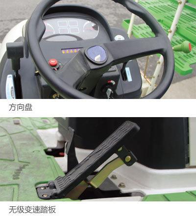 谷王SG60乘坐式水稻插秧机