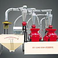 河东6FY-2240-2磨粉机