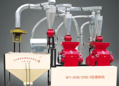 山西河东6FY-2240-2磨粉机