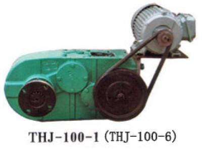广圣THJ-100-1(THJ-100-6)卷帘机