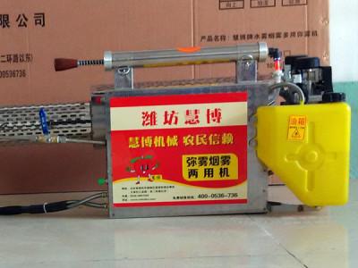 慧博100C新款双化油器单管弥(烟)雾机