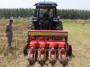 2MBMFJ-6/2MBMFJ-4 茬地免耕覆秸精量播種機茬地免耕覆秸精量播種機