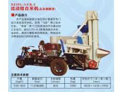 NZJFL-15/8.5流动组合米机(去杂细糠型)