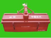 1GQN-200旋耕机