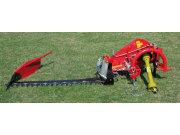 BFT150往复式割草机