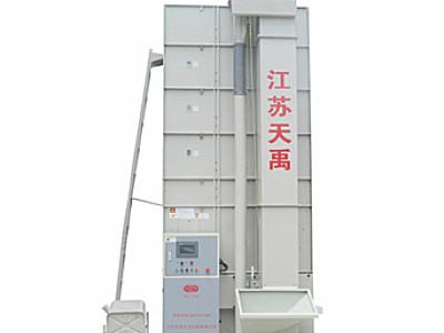 天禹5HXX-40烘干机