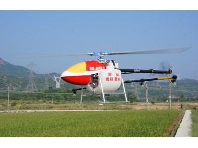 深圳高科新农HY-B-15L植保无人机