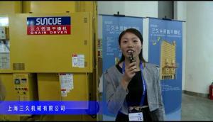 2014中國農機展-上海三久機械有限公司