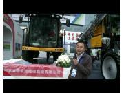 2014中国农机展-中农立华丰茂植保机械有限公司