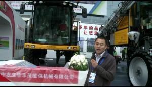 2014中国农机展-中农丰茂植保机械有限公司