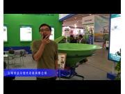 2014中国农机展-上海世达尔现代农机有限公司(上)