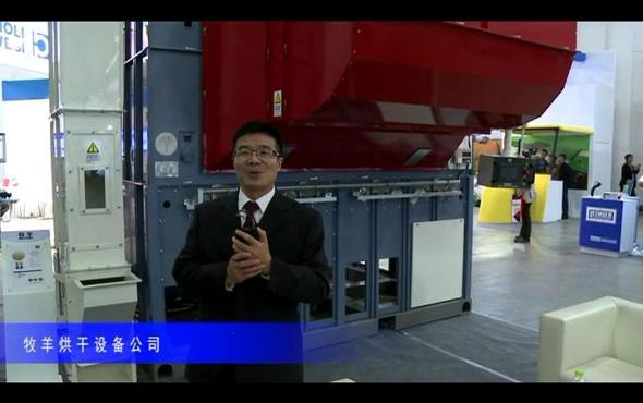 2014中國農機展-牧羊烘干設備公司