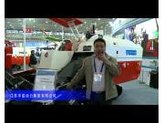 2014中国农机展-江苏宇成动力集团有限公司