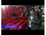 2014中國農機展-江蘇東禾機械有限公司