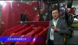 2014中国农机展-江苏东禾机械有限公司