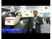 2014中国农机展-江苏东禾机械有限公司-2
