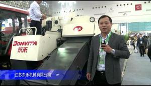 2014中國農機展-江蘇東禾機械有限公司-2