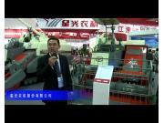 2014中国农机展-星光农机股份有限公司