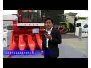 2014中国农机展-山东常林农业装备股份有限公司