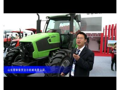 2014中国农机展-道依茨法尔机械有限公司