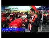2014中国农机展-山东常发工贸有限公司