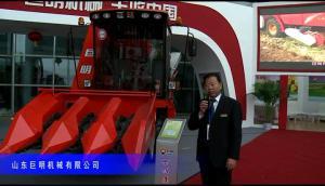 2014中国农机展-山东巨明机械有限企业