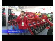 2014中国农机展-中国一拖集团有限公司-2