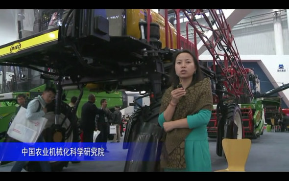2014中國農機展-中國農業機械化科學研究院
