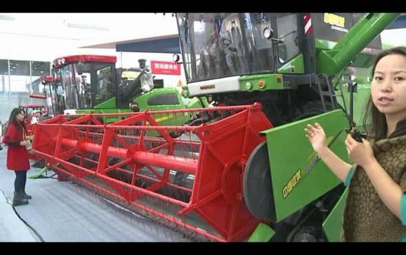 2014中國農機展-中國農業機械化科學研究院-2