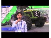 2014中国农机展-中联重科农业机械产品介绍