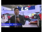 2014中国农机展-乐星农业装备(青岛)有限公司