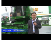 2014中國農機展-九方泰禾國際重工(青島)股份有限公司