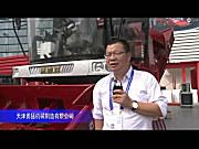 2014中国农机展-天津勇猛机械制造有限公司