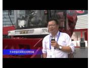 2014中國農機展-天津勇猛機械制造有限公司